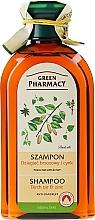 "Парфюмерия и Козметика Шампоан ""Цинк + брезов катран"" - Green Pharmacy"