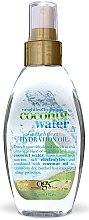 Парфюми, Парфюмерия, козметика Спрей масло за коса - OGX Organix Coconut Water Weightless Hydration Oil