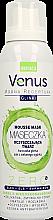 Парфюми, Парфюмерия, козметика Почистваща маска за проблемна кожа - Venus Mousse Mask