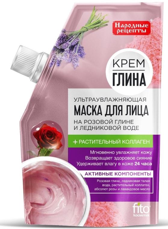 Ултра хидратираща маска за лице - Fito Козметик Народни рецепти