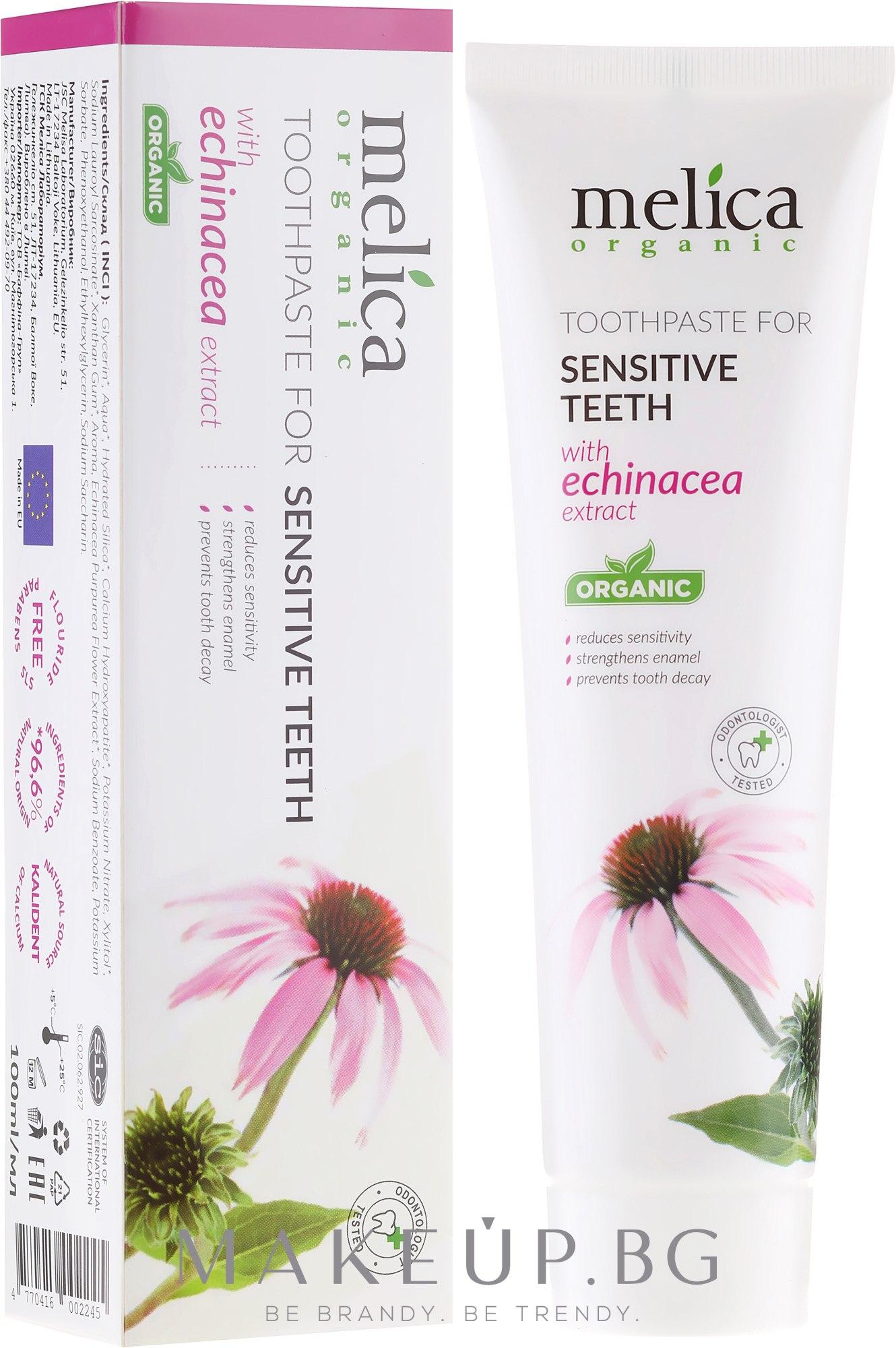 Паста за зъби с екстракт от ехинацея - Melica Organic — снимка 100 ml