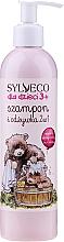 Парфюмерия и Козметика Детски шампоан и балсам 2в1 - Sylveco For Kids Shampoo and Conditioner 2 in 1