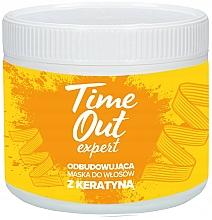 Парфюмерия и Козметика Възстановяваща маска за коса с кератин - Time Out