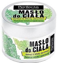 Парфюмерия и Козметика Масло за тяло с кале и млад ечемик - Perfecta Kale & Young Barley Body Butter