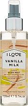 Парфюмерия и Козметика Освежаващ спрей за тяло с аромат на ванилово мляко - I Love Vanilla Milk Body Mist