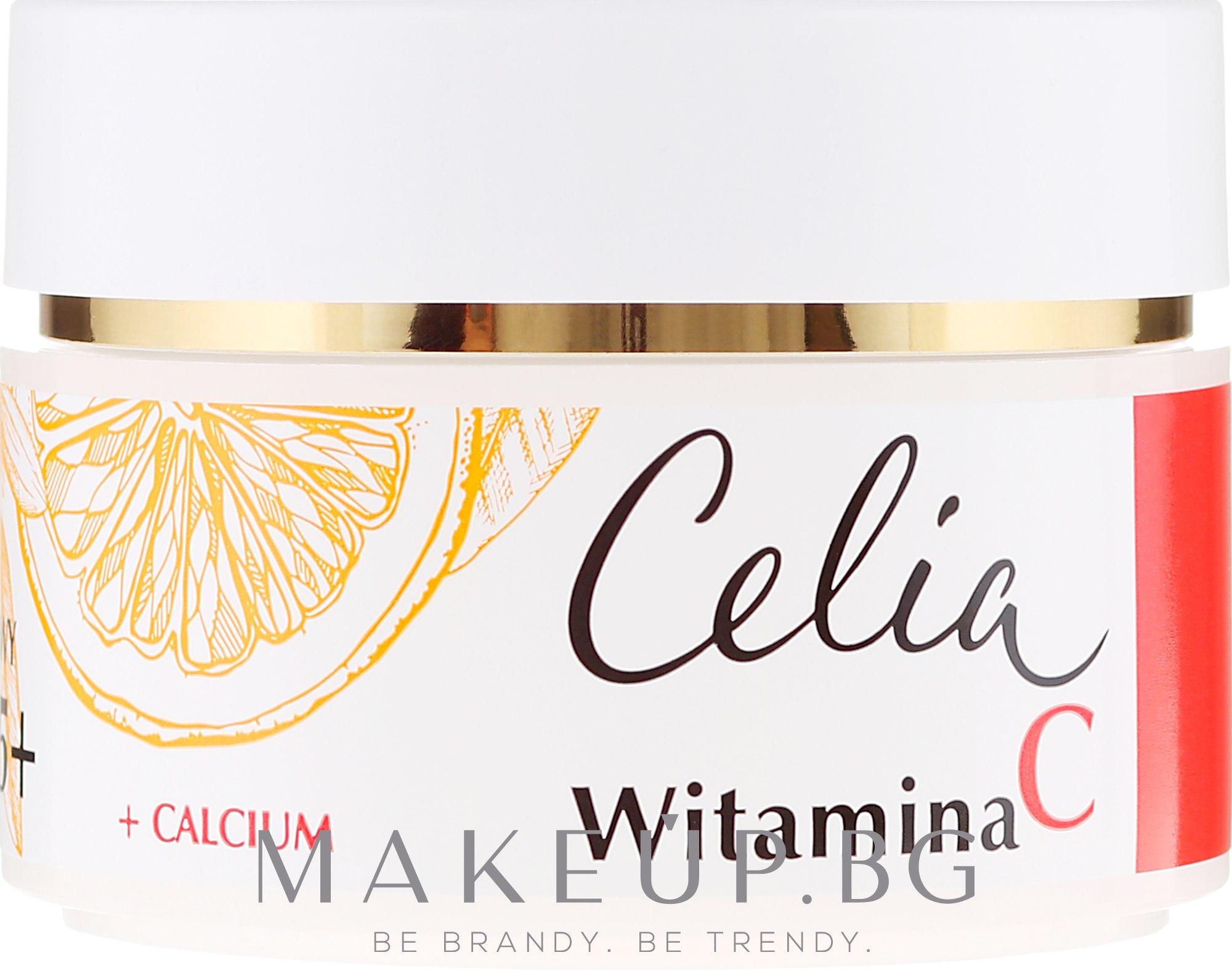 MAKEUP - Celia Witamina C - Дневен и нощен крем за лице..
