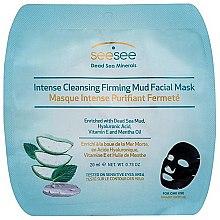 Парфюмерия и Козметика Интензивно почистваща кална маска за лице - SeeSee Intense Cleansing Firming Mud Facial Mask