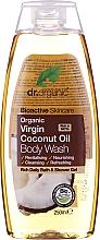 Парфюмерия и Козметика Душ гел с органично кокосово масло - Dr. Organic Bioactive Skincare Organic Coconut Virgin Oil Body Wash