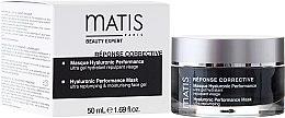 Парфюмерия и Козметика Маска за лице - Matis Paris Reponse Corrective Hyaluronic Performance Mask