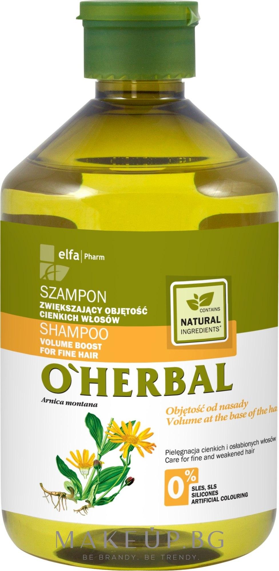 """Шампоан за обем при тънка коса """"Обем от корените"""" - O'Herbal — снимка 500 ml"""