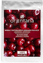 "Парфюмерия и Козметика Маска за околоочна зона ""Японска череша"" - Orientana Eye Silk Pad Japanese Cherry"