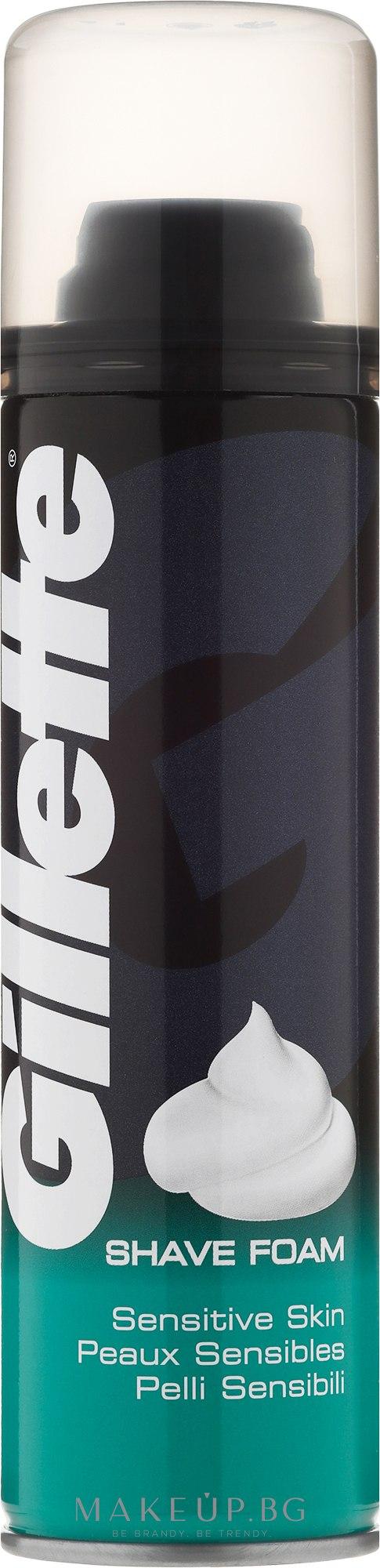 Пяна за бръснене - Gillette Sensitive Skin Foam — снимка 200 ml