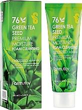 Парфюмерия и Козметика Почистваща пяна за лице със семена от зелен чай - FarmStay Green Tea Seed Premium Moisture Foam Cleansing