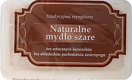 Натурален сапун със сяра - Ardbeg — снимка N1