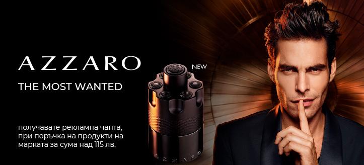 Получавате подарък рекламна чанта, при поръчка на продукти Azzaro за сума над 115 лв.