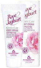 Парфюмерия и Козметика Крем за крака, омекотяващ - Bulgarian Rose Rose & Joghurt Foot Cream