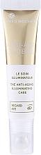 Парфюмерия и Козметика Антистареещ крем за околоочния контур - Yves Rocher Anti-Age Global Eye Cream