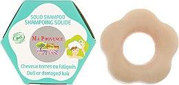 Парфюмерия и Козметика Твърд био шампоан за коса - Ma Provence Solid Shampoo