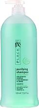 Парфюмерия и Козметика Нормализиращ шампоан за мазна коса - Black Professional Line Sebum-Balancing Shampoo