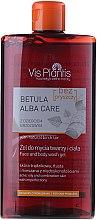 Парфюми, Парфюмерия, козметика Душ гел с катран от бреза - Vis Plantis Betula Alba Care Shower Gel