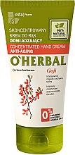 Парфюми, Парфюмерия, козметика Концентриран подмладяващ крем за ръце с екстракт от годжи бери - O'Herbal Concentrated Anti-Aging Hand Cream With Goji Extract