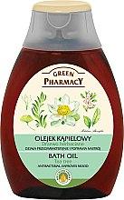 """Парфюмерия и Козметика Масло за вана """"Чаено дърво"""" - Green Pharmacy Tea Tree Bath Oil"""