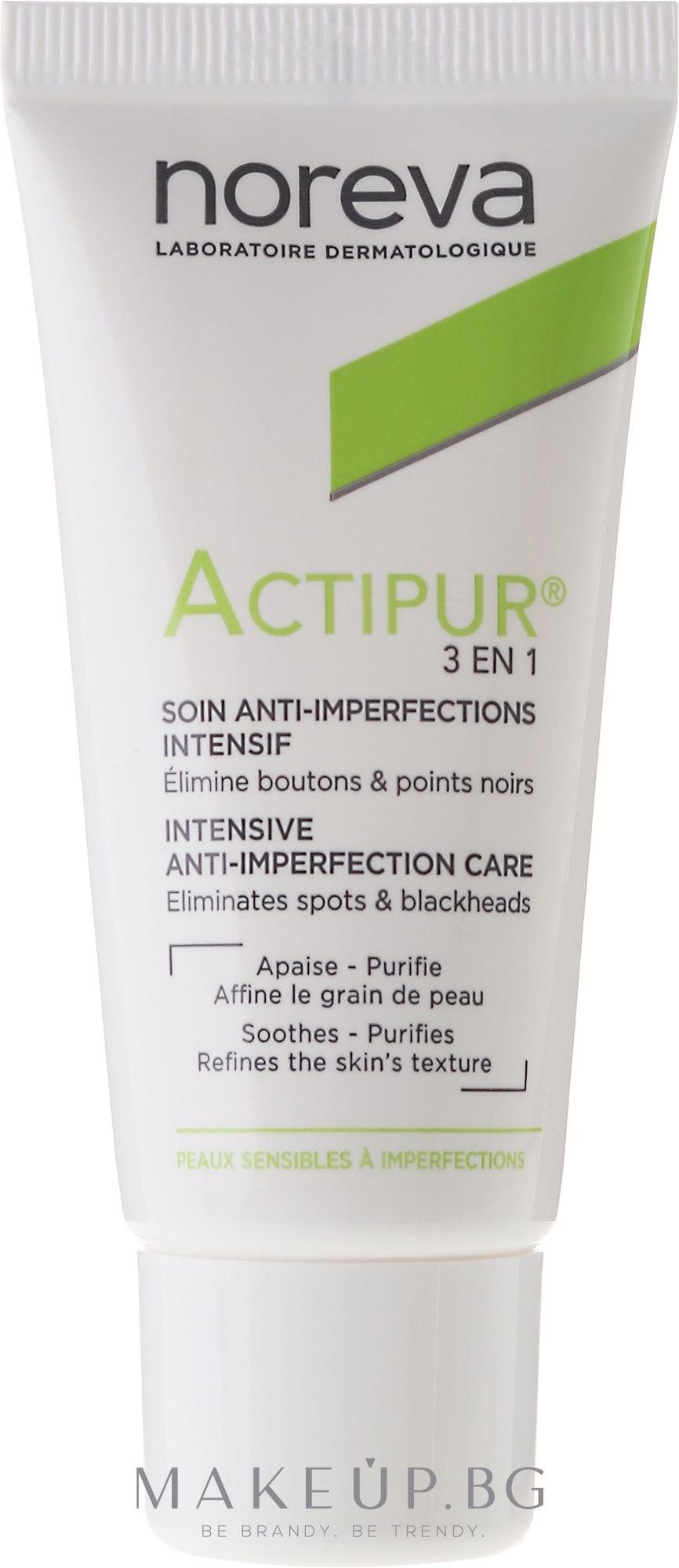 Грижа за лице 3в1 при проблемна кожа - Noreva Actipur Intensive Anti-Imperfection Care 3in1 — снимка 30 ml