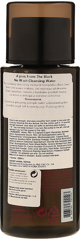 Почистваща вода за лице - A'pieu From The Black No Wash Cleansing Water — снимка N2