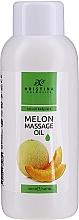 Парфюмерия и Козметика Масажно масло с аромат на пъпеш - Hristina Cosmetics Melon Massage Oil
