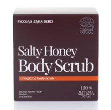Парфюми, Парфюмерия, козметика Тонизираща скраб за тяло - Natura Siberica Fresh Spa Russkaja Bania Detox Salty Honey Body Scrub