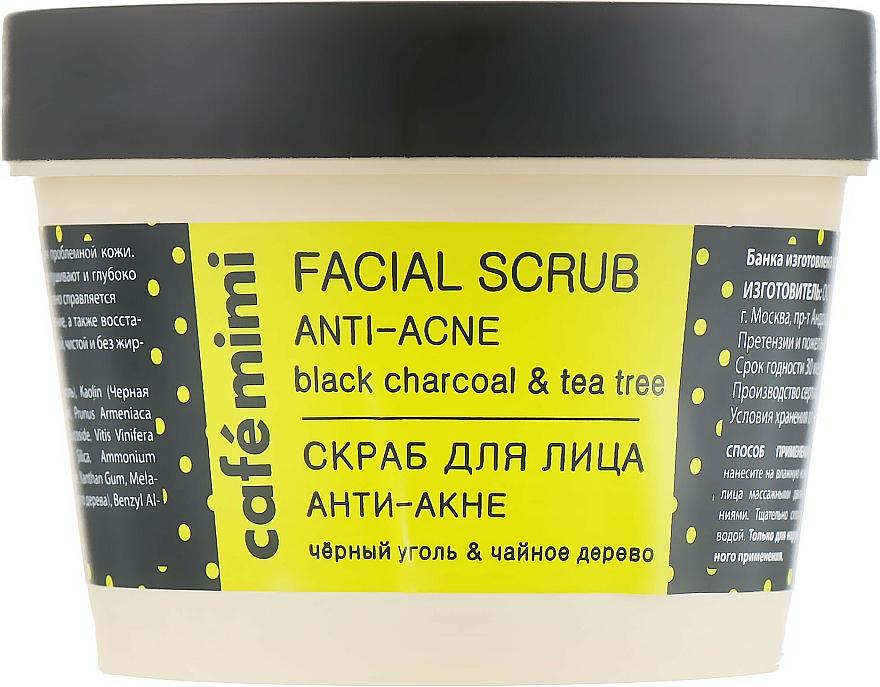 "Скраб за лице ""Анти акне"" - Cafe Mimi Facial Scrub Anti-Acne"