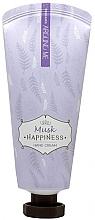 Парфюмерия и Козметика Крем за ръце с мускус - Welcos Around Me Happiness Hand Cream Musk