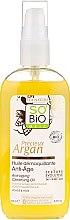 Парфюмерия и Козметика Почистващо олио за премахване на грим - So'Bio Etic Precieux Argan Anti-Aging Cleansing Oil