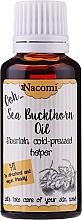 Парфюмерия и Козметика Масло от облепиха за лице и коса - Nacomi Oil Seed Oil Beauty Essence