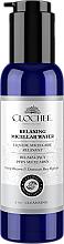 Парфюмерия и Козметика Релаксираща мицеларна вода - Clochee Relaxing Micellar Water