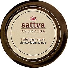 Парфюмерия и Козметика Нощен крем за лице с лечебни билки - Sattva Ayurveda Herbal Night Cream