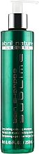 Парфюмерия и Козметика Шампоан за коса с растителни стволови клетки - Abril et Nature Hyaluronic Bain Shampoo Sublime