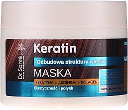 Парфюмерия и Козметика Маска за крехка и накъсана коса - Dr. Sante Keratin Mask