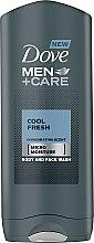 Парфюми, Парфюмерия, козметика Душ гел - Dove Men+Care Cool Fresh