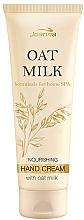 Парфюми, Парфюмерия, козметика Подхранващ крем за ръце - Joanna Botanicals Oat Milk Hand Cream