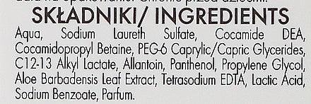 Хипоалергенен гел за интимна хигиена с алое - Bialy Jelen Hypoallergenic Gel For Intimate Hygiene — снимка N3