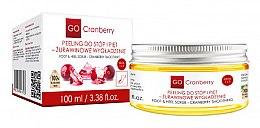 Парфюмерия и Козметика Скраб за крака и стъпала - GoCranberry Cranberry Smoothing Foot & Heel Scrub