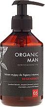 Парфюми, Парфюмерия, козметика Възстановяващ балсам за интимна хигиена за мъже - Organic Life Dermocosmetics Man