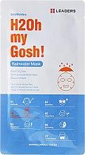 Парфюми, Парфюмерия, козметика Хидратираща маска за лице - Leaders Daily Rainwater Mask