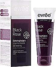 Парфюмерия и Козметика Маска за лице - Evree Black Rose