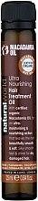 Парфюми, Парфюмерия, козметика Масло с орех от макадамия за коса - Natural World Macadamia Oil Ultra Nourishing Hair Treatment Oil