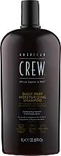 Парфюмерия и Козметика Дълбоко хидратиращ шампоан за коса - American Crew Daily Deep Moisturizing Shampoo