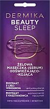 Парфюмерия и Козметика Освежаваща и успокояваща гел-маска за лице - Dermika Beauty Sleep