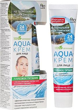 """Aqua-крем за лице с термална вода от Камчатка """"Дълбоко подхранване"""" за суха и чувствителна кожа - Fito Козметик"""