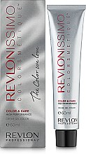 Парфюми, Парфюмерия, козметика Крем-боя за коса - Revlon Professional Revlonissimo NMT